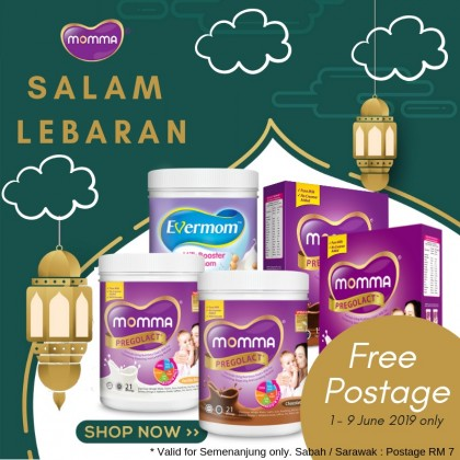 Milk Booster Evermom™ Soy - 450g (1 Unit)